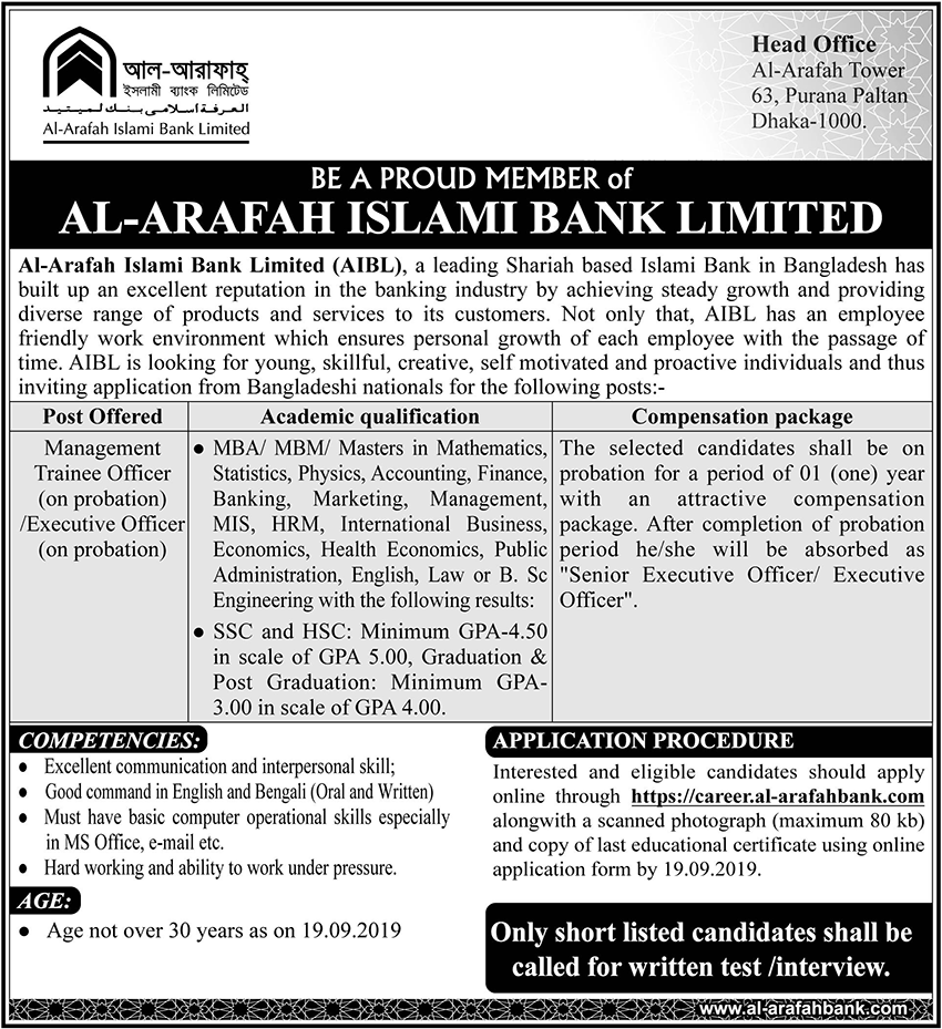 Al-Arafah Islami Bank Job Circular Apply 2019