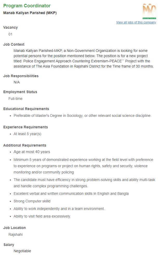 MKP Job Circular