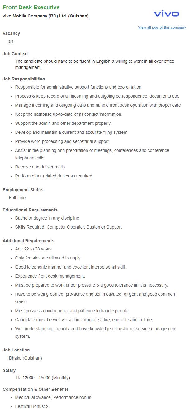 Vivo Mobile Phone Company job circular 2019