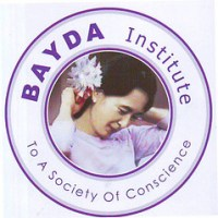 Myanmar's BAYDA Institute Special Invitation