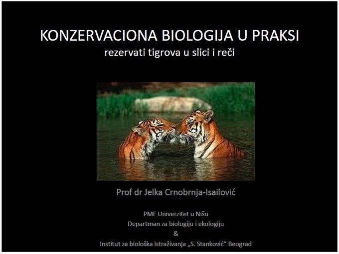 "Biološko društvo ""Dr Sava Petrović"""