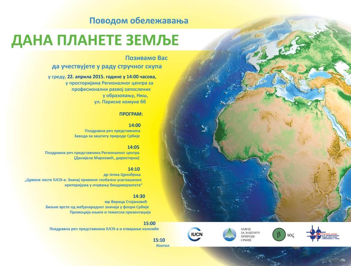 Dan planete zemlje agenda