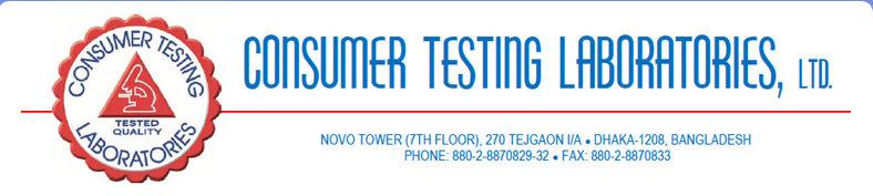Consumer Testing Laboratories Jobs Circular