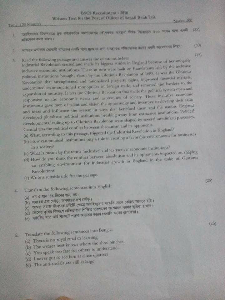Sonali Bank Job Exam Question Solution