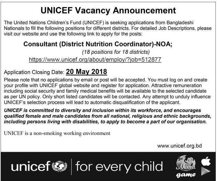 Bangladesh Unicef Job Vacancy Www Unicef Org
