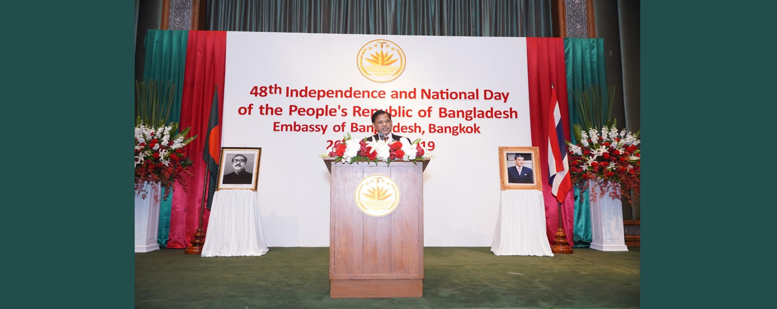 Celebration of the 48th Anniversary of Independence Day of Bangladesh in Thailand by the Embassy of Bangladesh