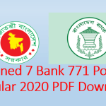 Combined 7 Bank 771 Posts Job Circular 2020 PDF Download