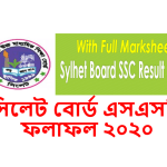 Sylhet Board SSC Result 2020 With Full Marksheet