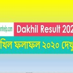 Dakhil Result 2020 Marksheet Download With Number