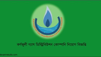 Karnaphuli Gas Distribution Job Circular