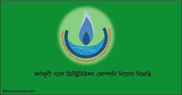 Karnaphuli Gas Distribution Job Circular