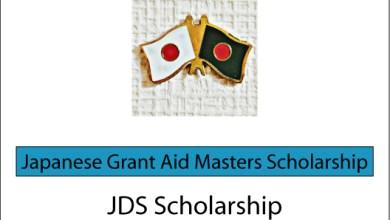 JDS Scholarship