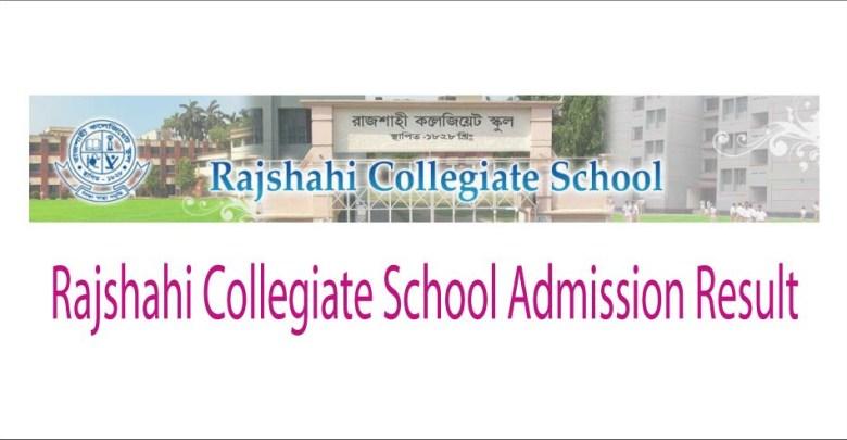 Rajshahi Collegiate School Admission