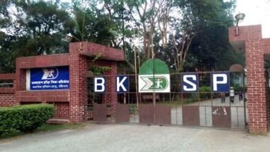 BKSP Admission Circular