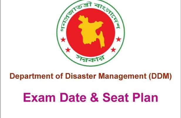 DDM Exam Date