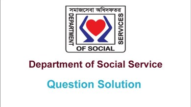 DSS Question Solution
