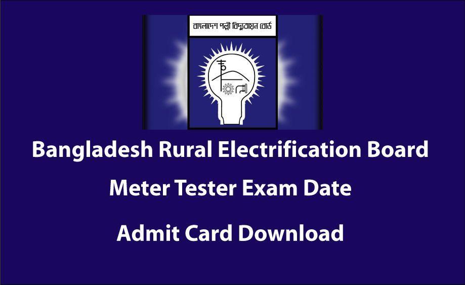 BREB Meter Tester Exam Date