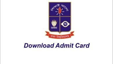 DU) Admission Admit Card