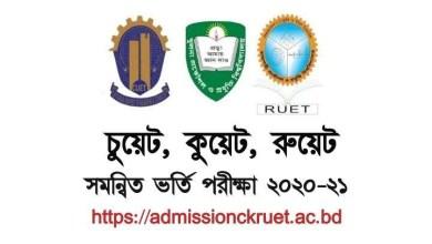 www.admissionckruet.ac.bd
