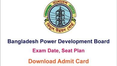 BPDB Exam Date, Seat Plan & Admit Card