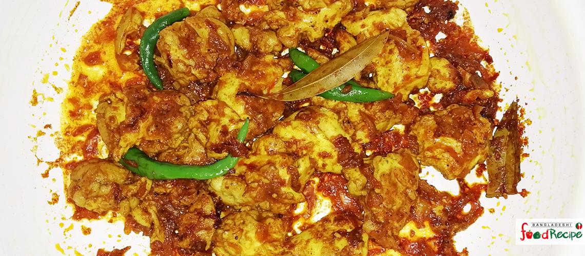 mogoj-vuna-brain-masala-recipe
