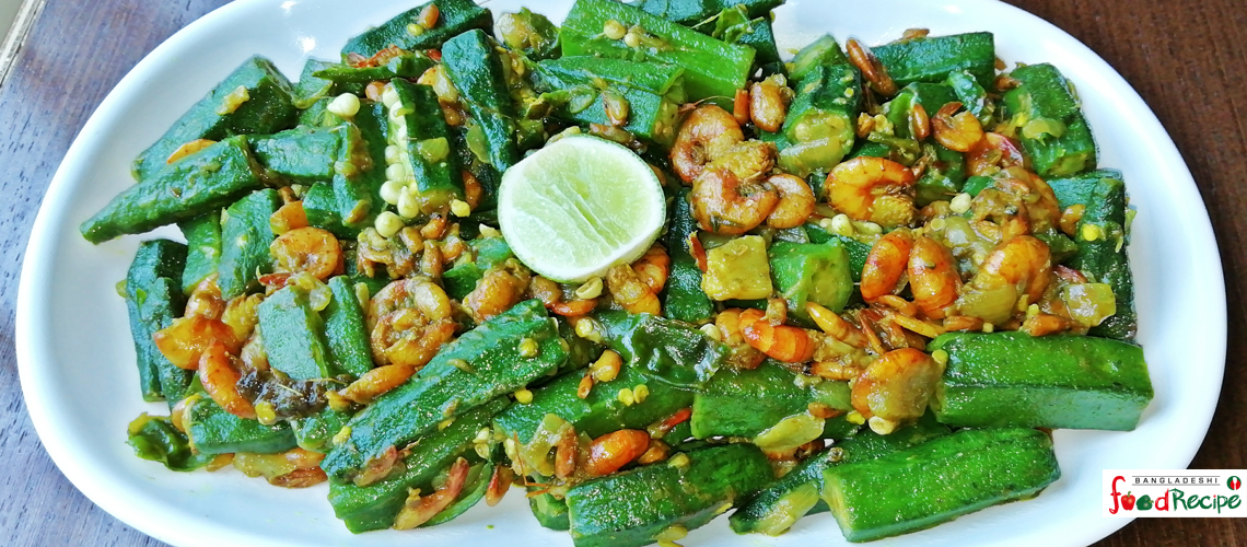 okra-shrimp-dharosh-chingri-recipe
