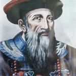 Johann Adam Schall von Bell Jesuit und Feuerwerker