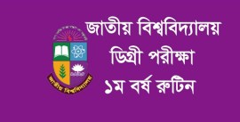 NU Degree 1st Year Exam Routine 2019 Session 2017-18