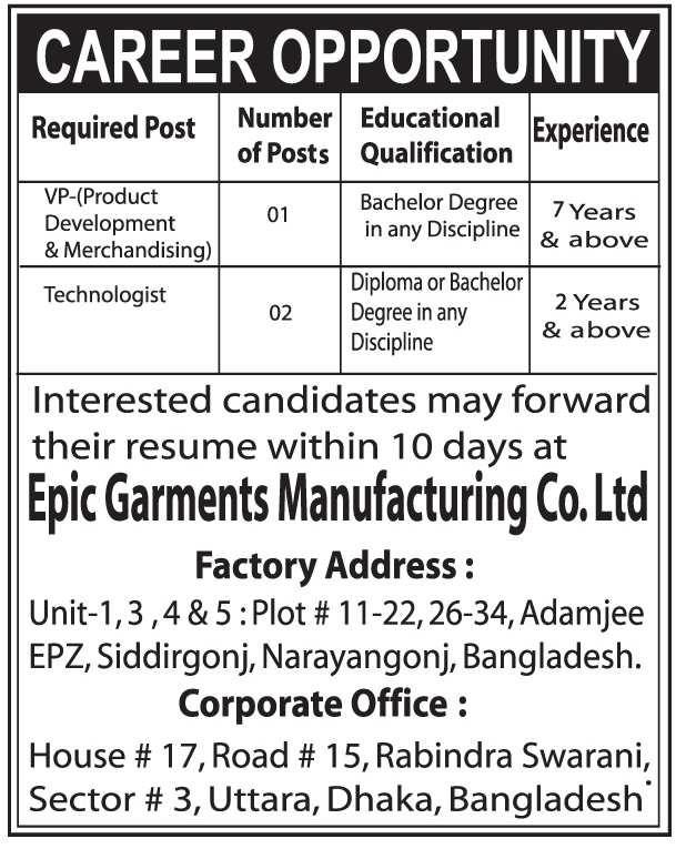 EPIC Garments Manufacturing Company Limited Job Circular 2020