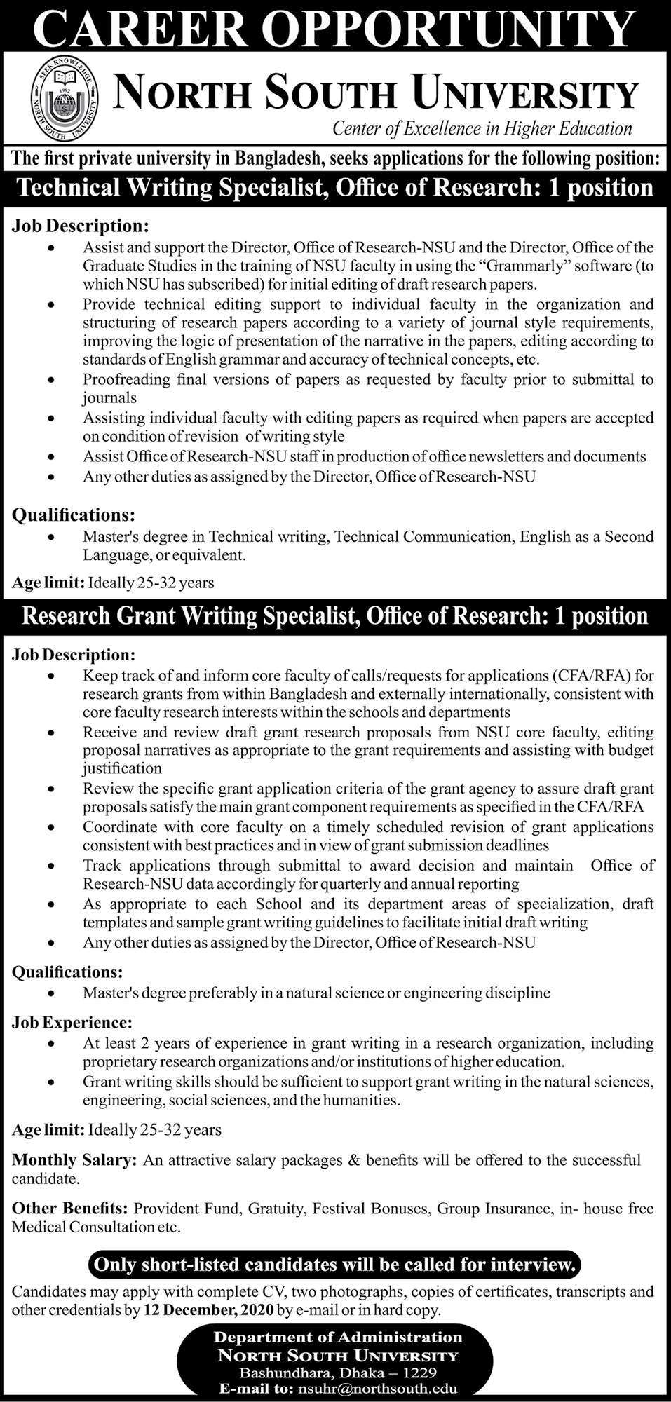 North South University Job Circular