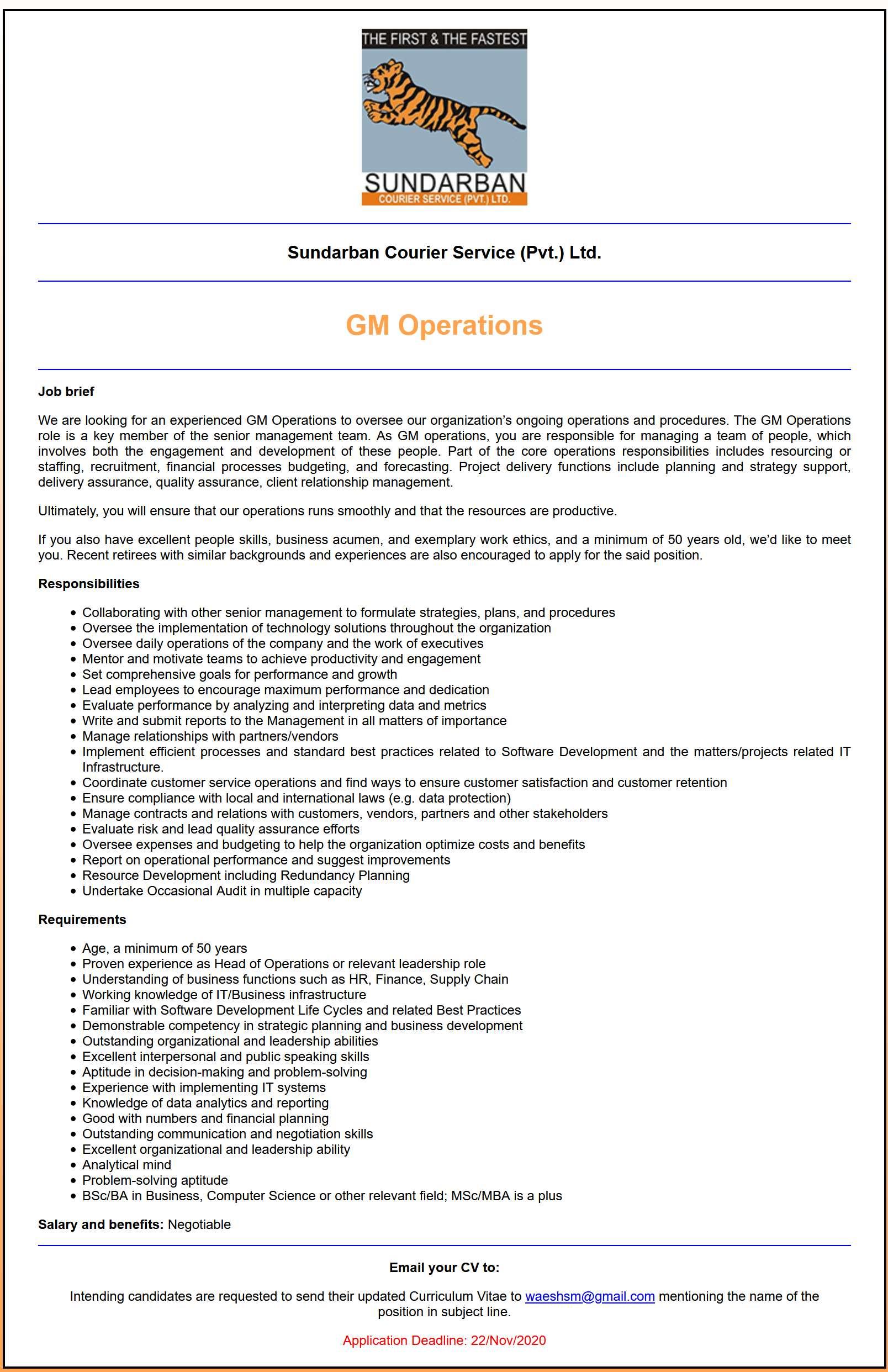 Sundarban Courier Service Job Circular 2021