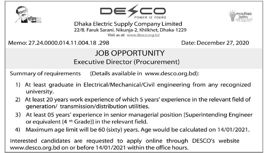 DESCO Job Circular 2021