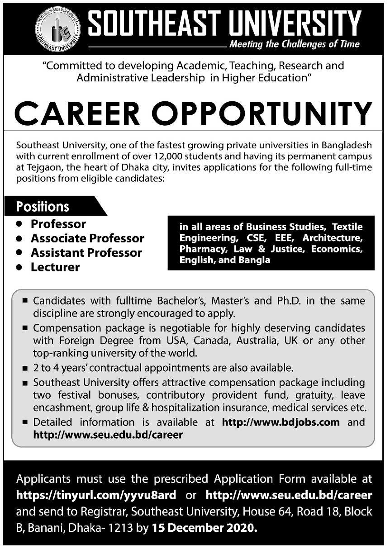Southeast University Job Circular 2020