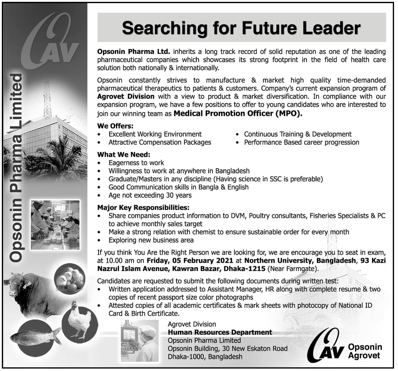 Opsonin Pharma Limited Job Circular 2021