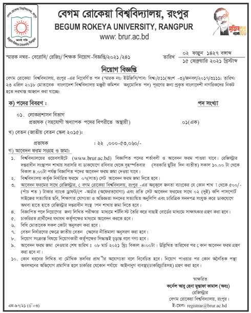 Begum Rokeya University Job Circular 2021