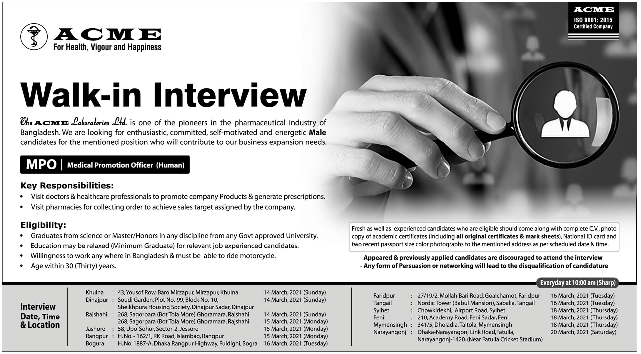 ACME Laboratories Job Circular 2021