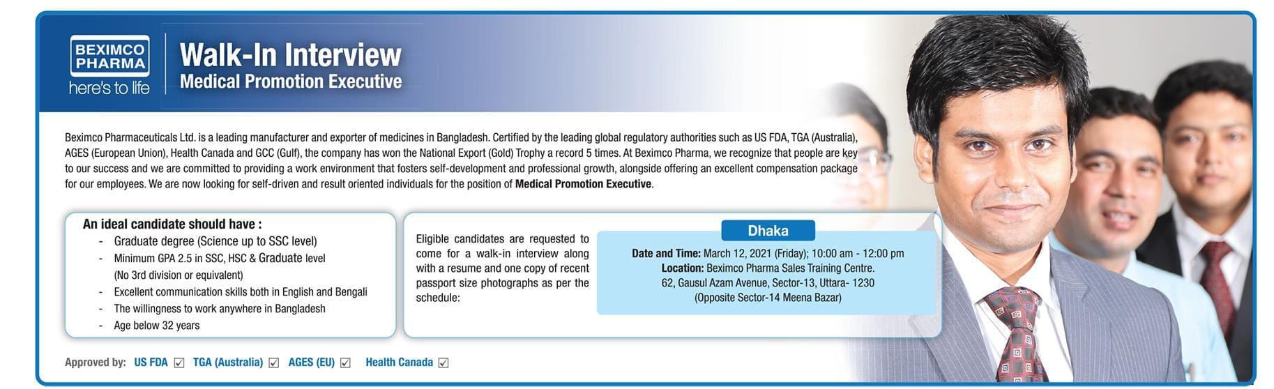 Beximco Pharmaceuticals Job Circular 2021