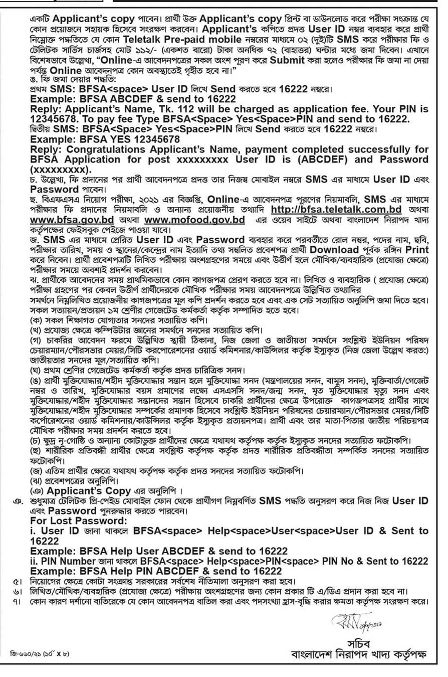 Bangladesh Food Safety Authority BFSA Job Circular
