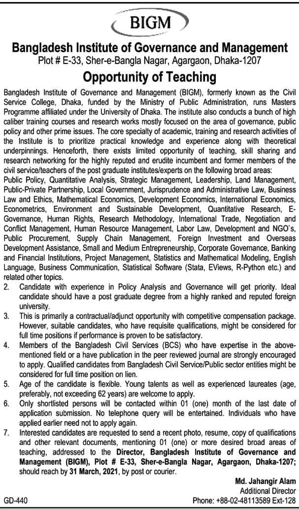 BIGM Job Circular 2021