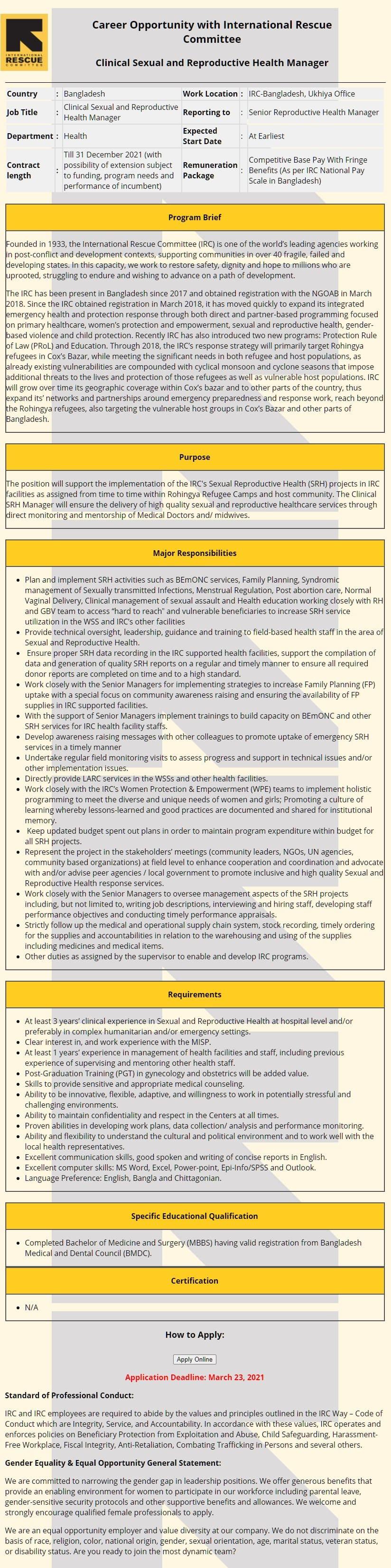 Resource Integration Center Job Circular