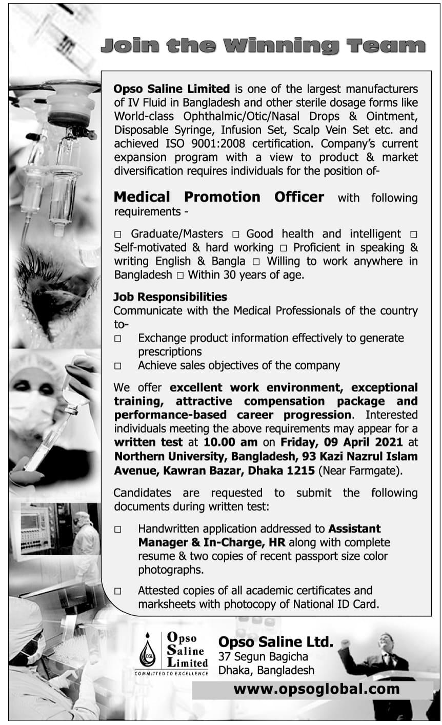 Opso Saline Limited Job Circular 2021