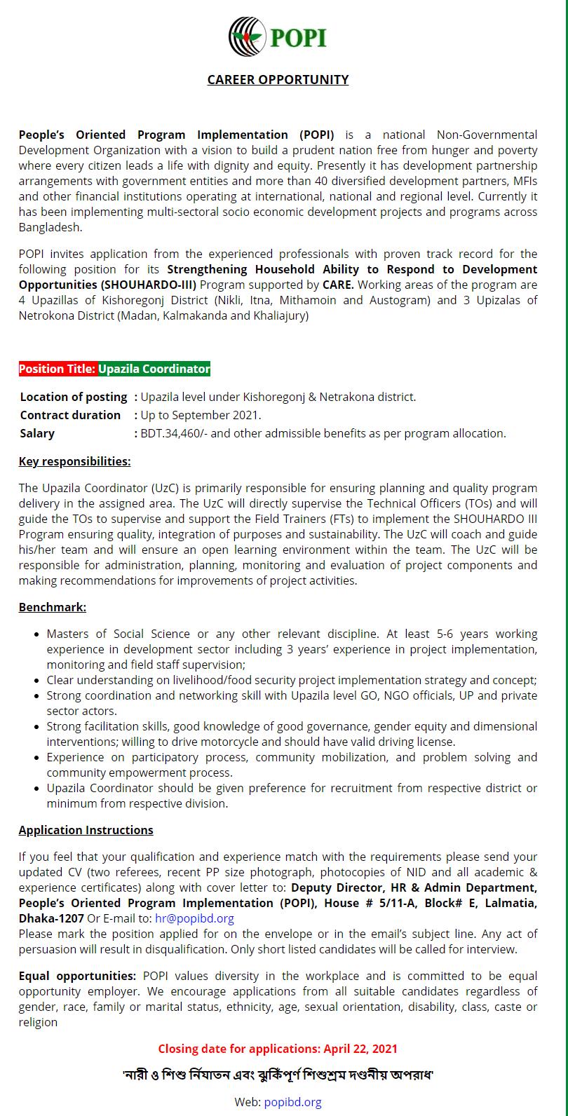 POPI Job Circular 2021
