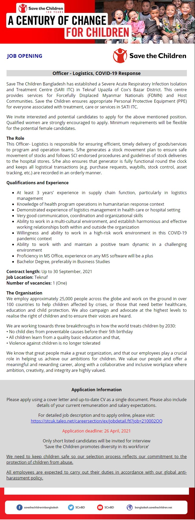 Save the Children NGO Job Circular 2021