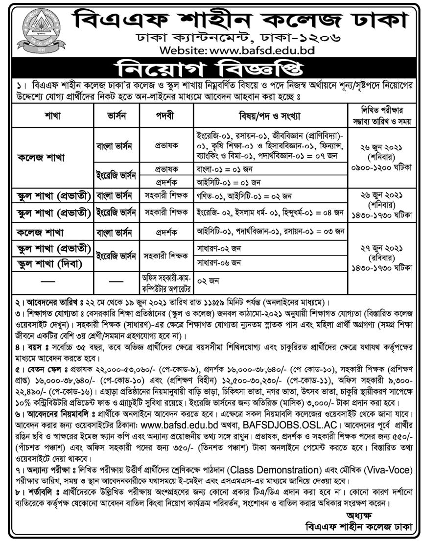 BAF Shaheen College Job Circular 2021