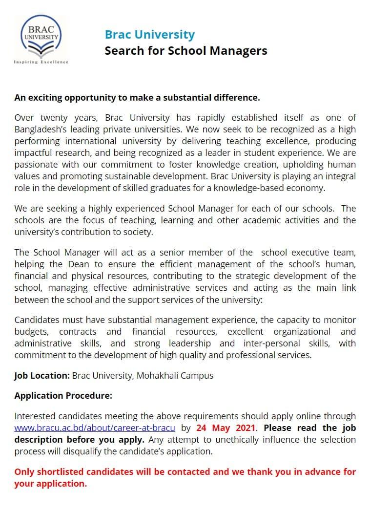 BRAC University Job Circular