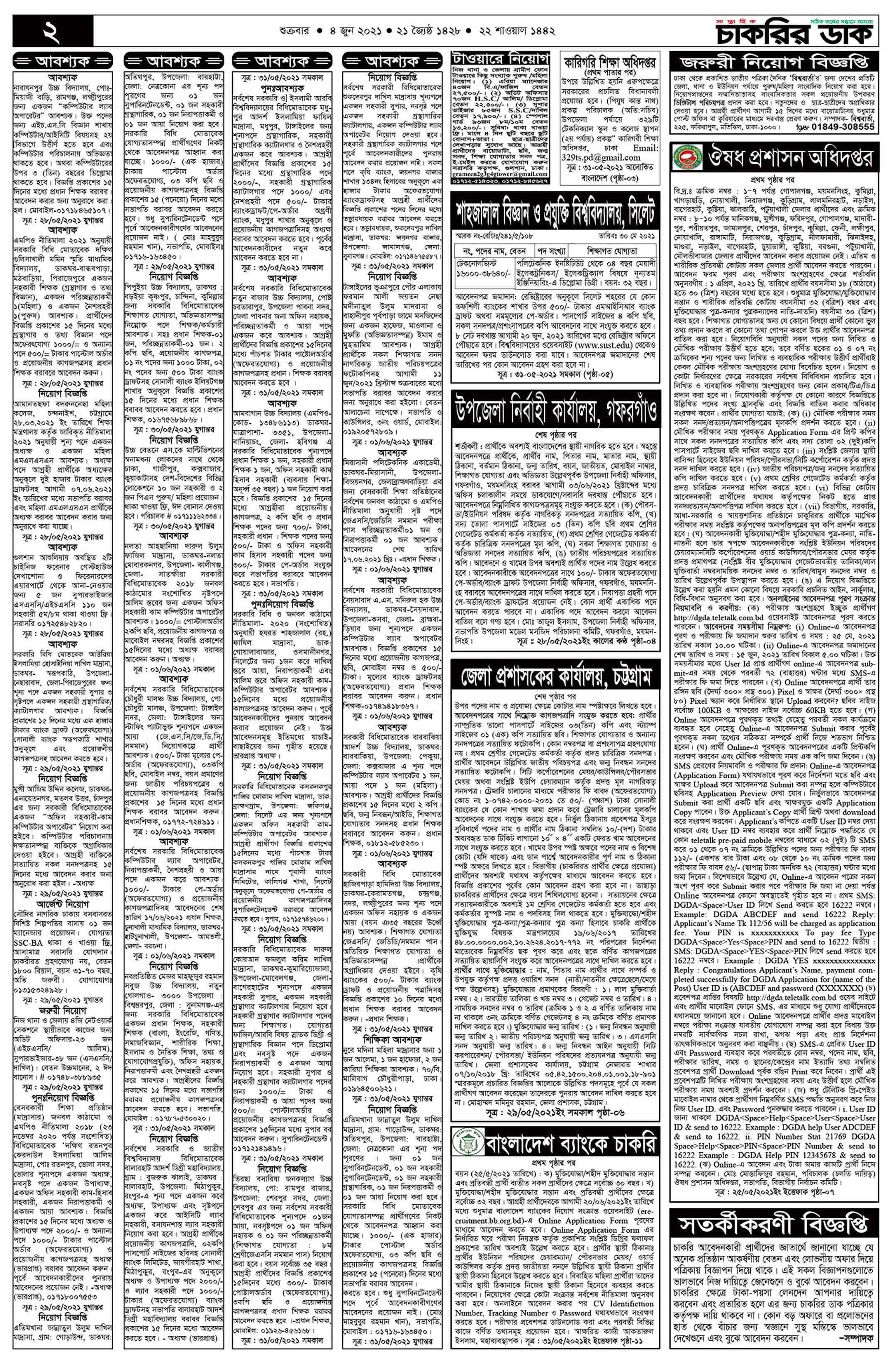 weekly job newspaper 4 June 2021