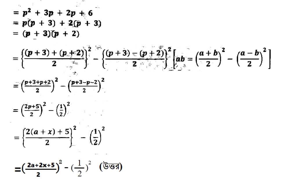 7th week class 8 math assignment