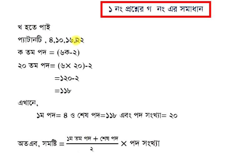 class 8 math assignments