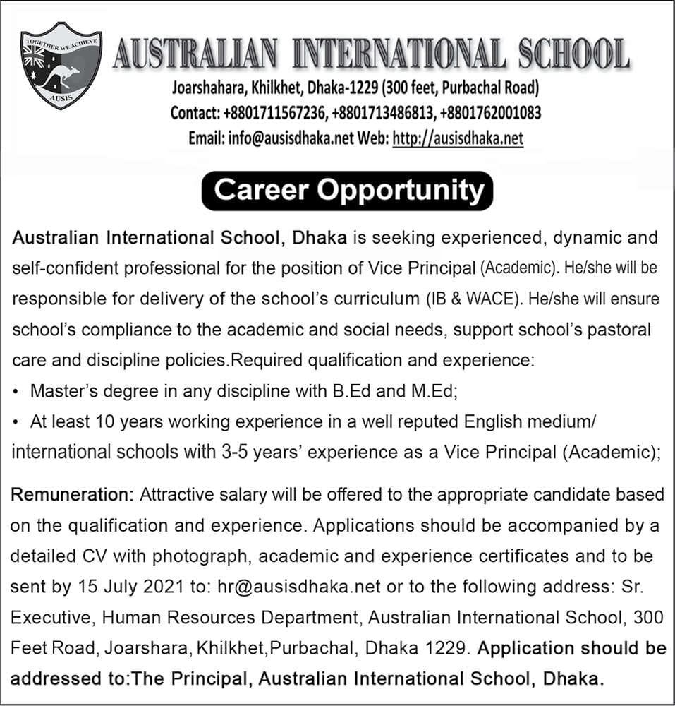 Australian International School, Dhaka Job Circular 2021