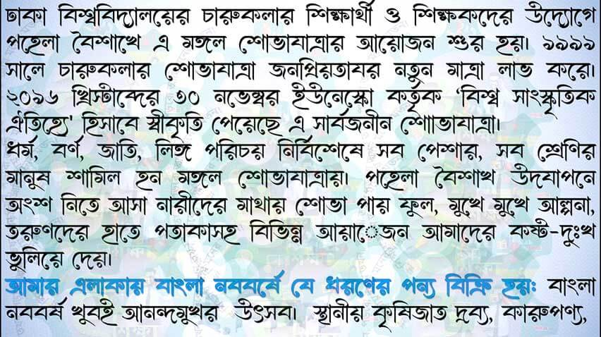 8th week class 8 assignment answer 2021